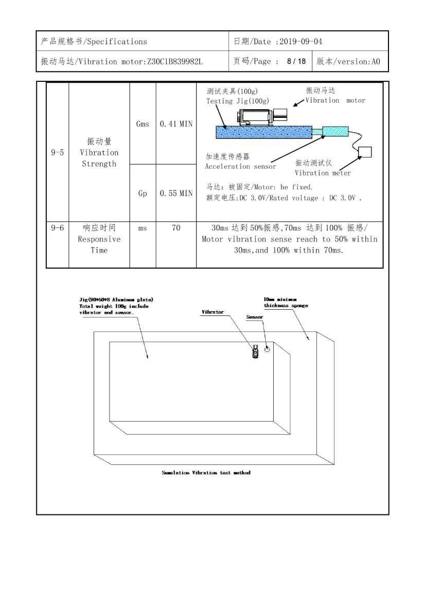 Z30C1B839982L PCB Mount Vibration Motor - SMD Reflow 08
