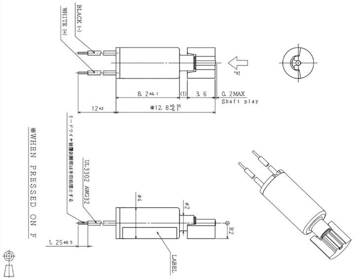 Z4TL2B0620043P Low Current Cylindrical Vibration Motor - mechanical drawing