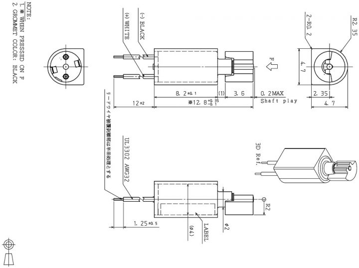 Z4TL2B0620044P Low Current Cylindrical Vibration Motor - mechanical drawing