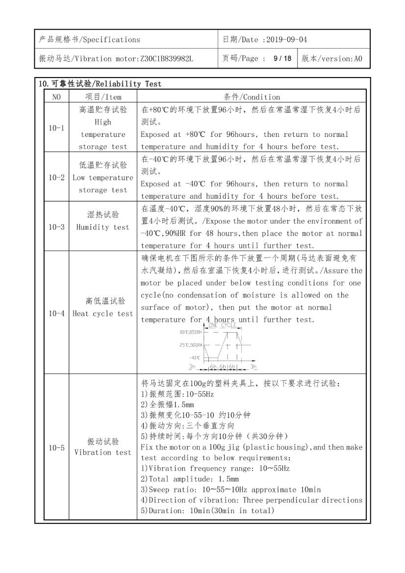 Z30C1B839982L PCB Mount Vibration Motor - SMD Reflow 09