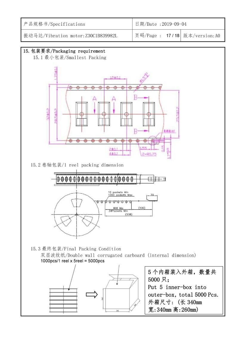 Z30C1B839982L PCB Mount Vibration Motor - SMD Reflow 17