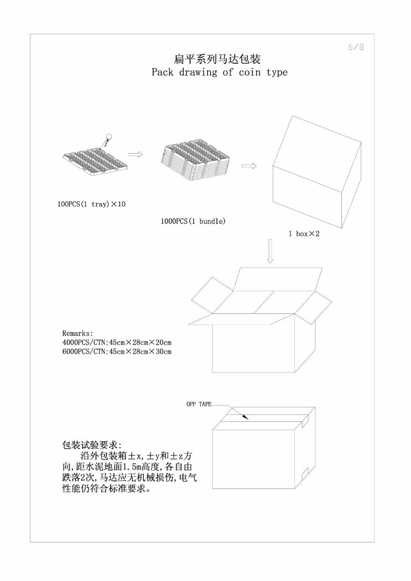 C1026B002F Coin Vibration Motor 08