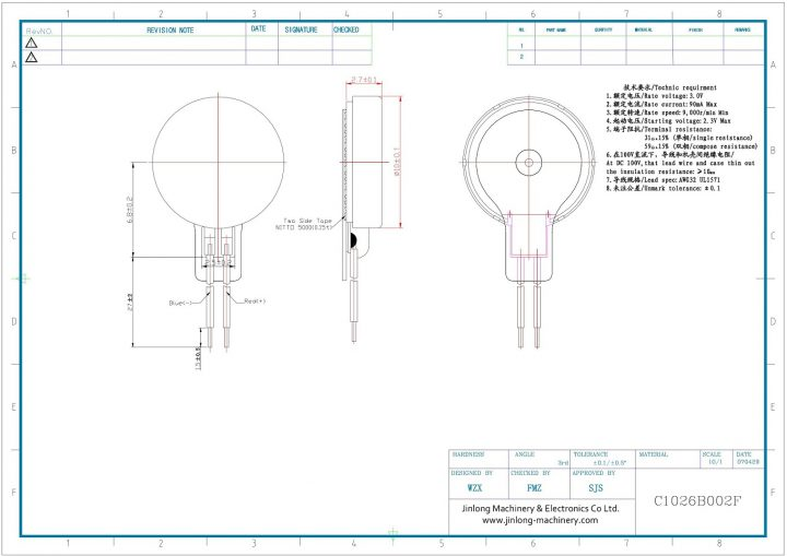 C1026B002F Coin Vibration Motor Mechanical Drawing