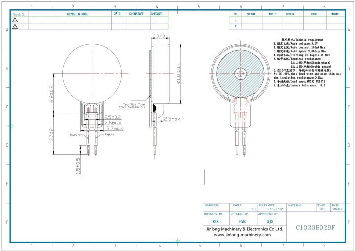C1030B028F 10mm Coin Vibration Motor mechanical drawing