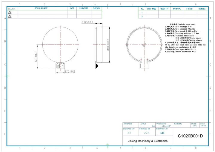 C1027B001D Coin Vibration Motor mechanical drawing