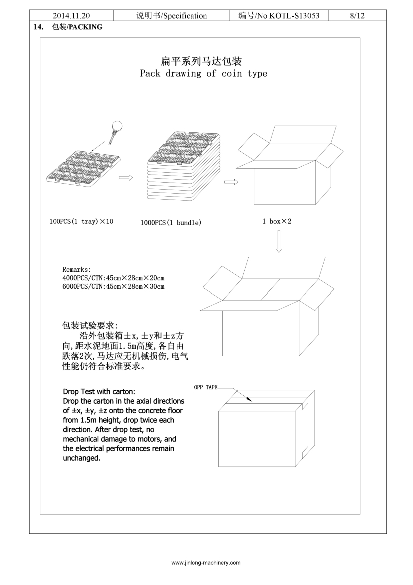 C1020B229F 10mm FPC Coin Vibration Motor 10