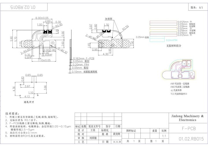 C1020B229F 10mm FPC Coin Vibration Motor Mechanical Drawing A