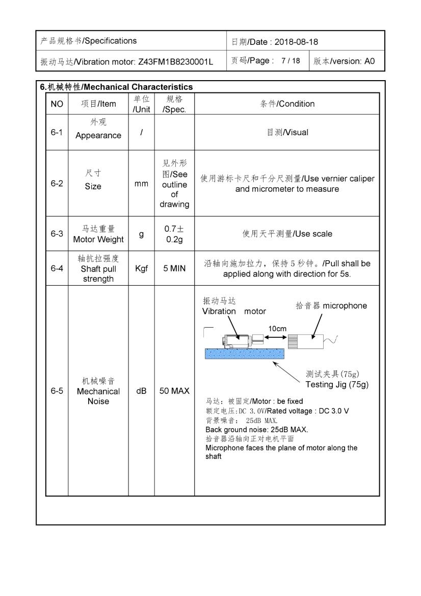 Z43FM1B8230001L Cylindrical core SMT Motor 07