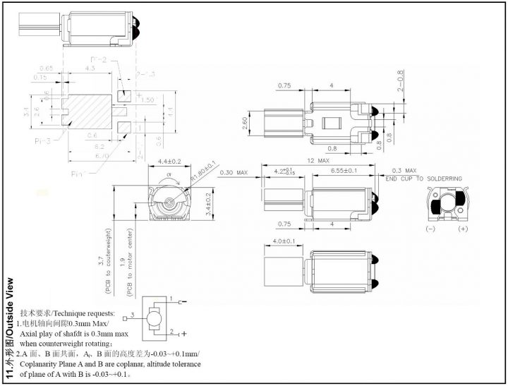 Z43FM1B8230001L Cylindrical core SMT Motor Mechanical Drawing