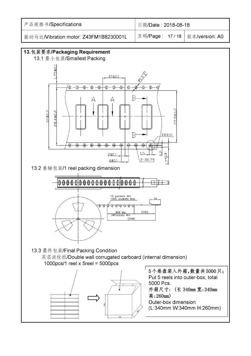 Z43FM1B8230001L Cylindrical core SMT Motor 17
