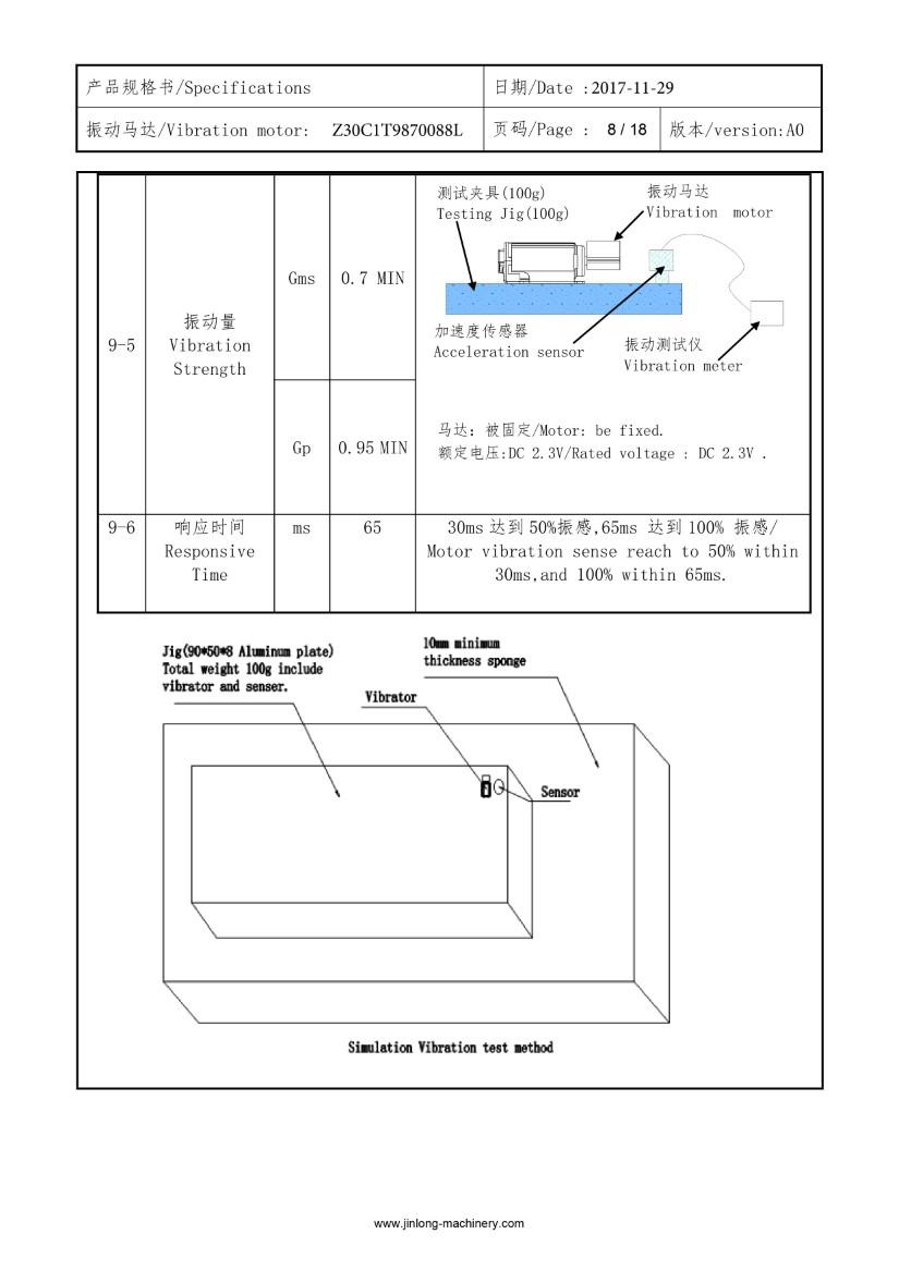 Z30C1T9870088L SMT Reflow Vibration Motor data 08