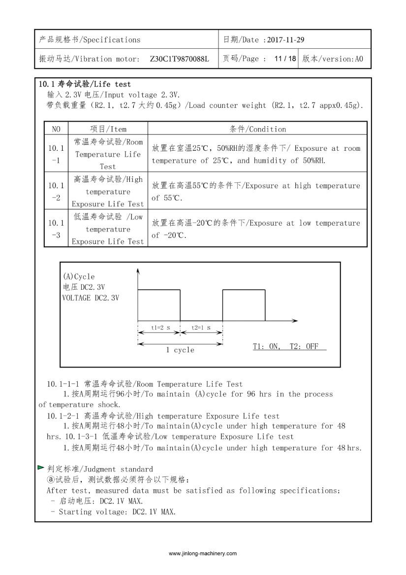 Z30C1T9870088L SMT Reflow Vibration Motor data 11