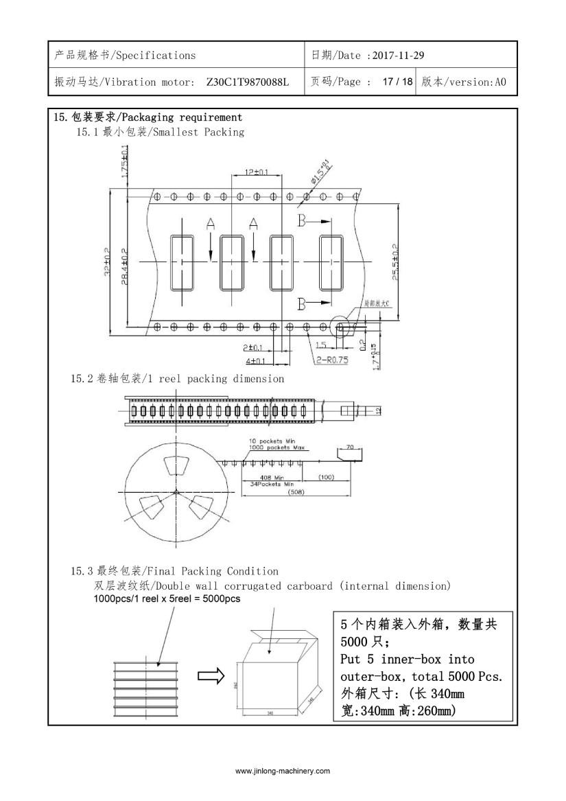 Z30C1T9870088L SMT Reflow Vibration Motor data 17