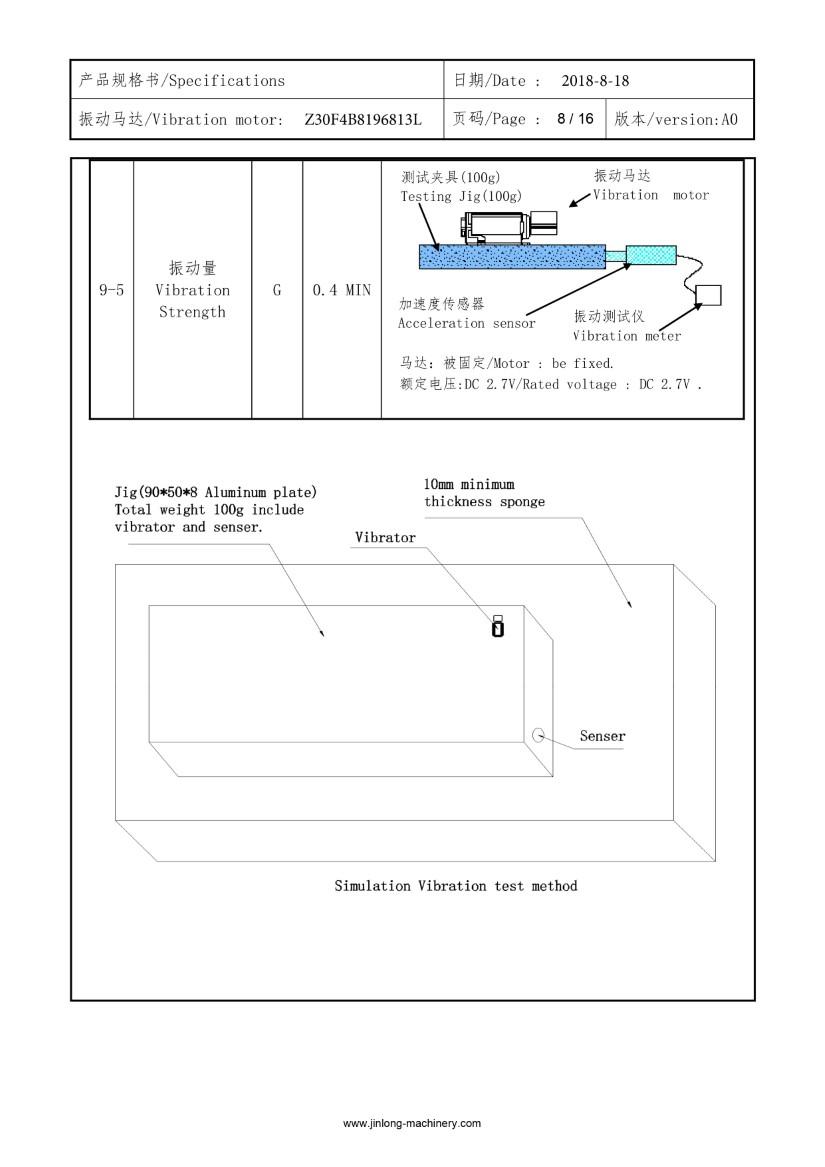Z30F4B8196813L FPC Vibration Vibrator Motor 08