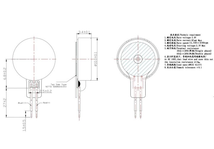 C1034B018F Coin Vibration Motor mechanical drawing