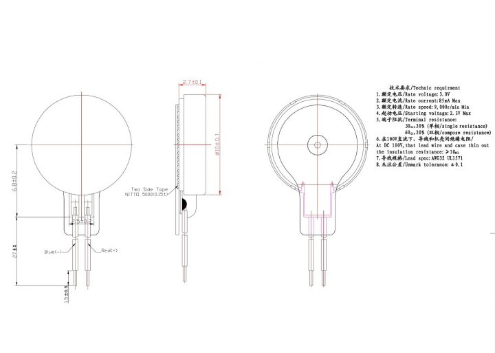 C1026B002F Coin Vibration Motor Mechanical Drawing
