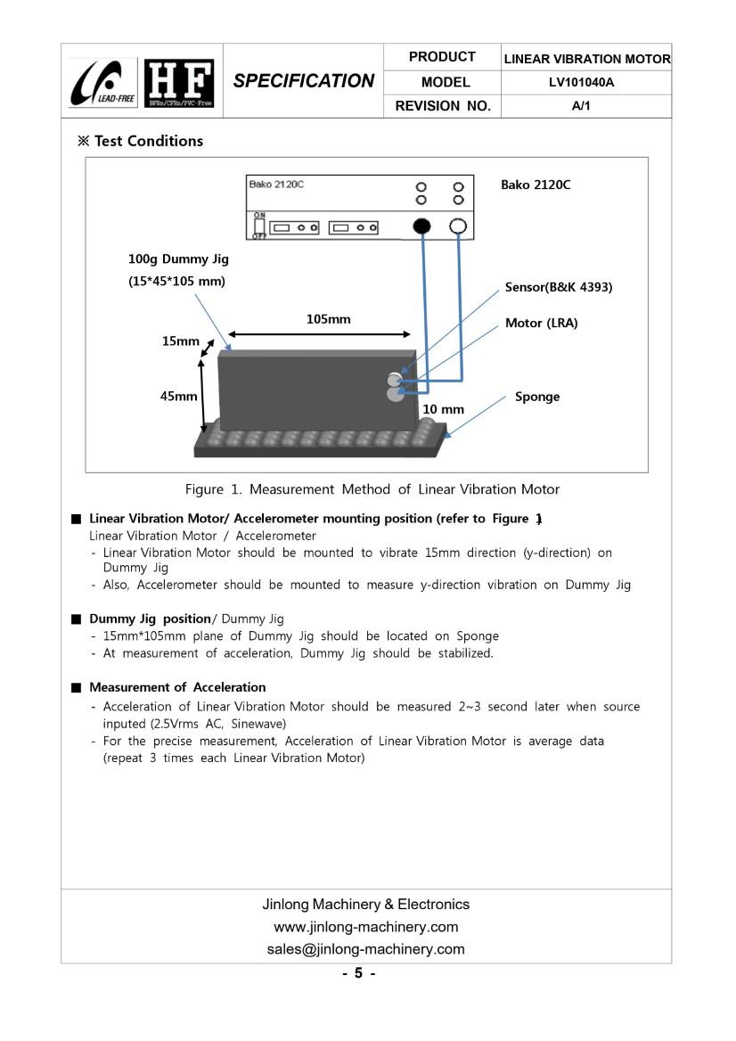 LV101040A LRA LINEAR VIBRATION MOTOR 05