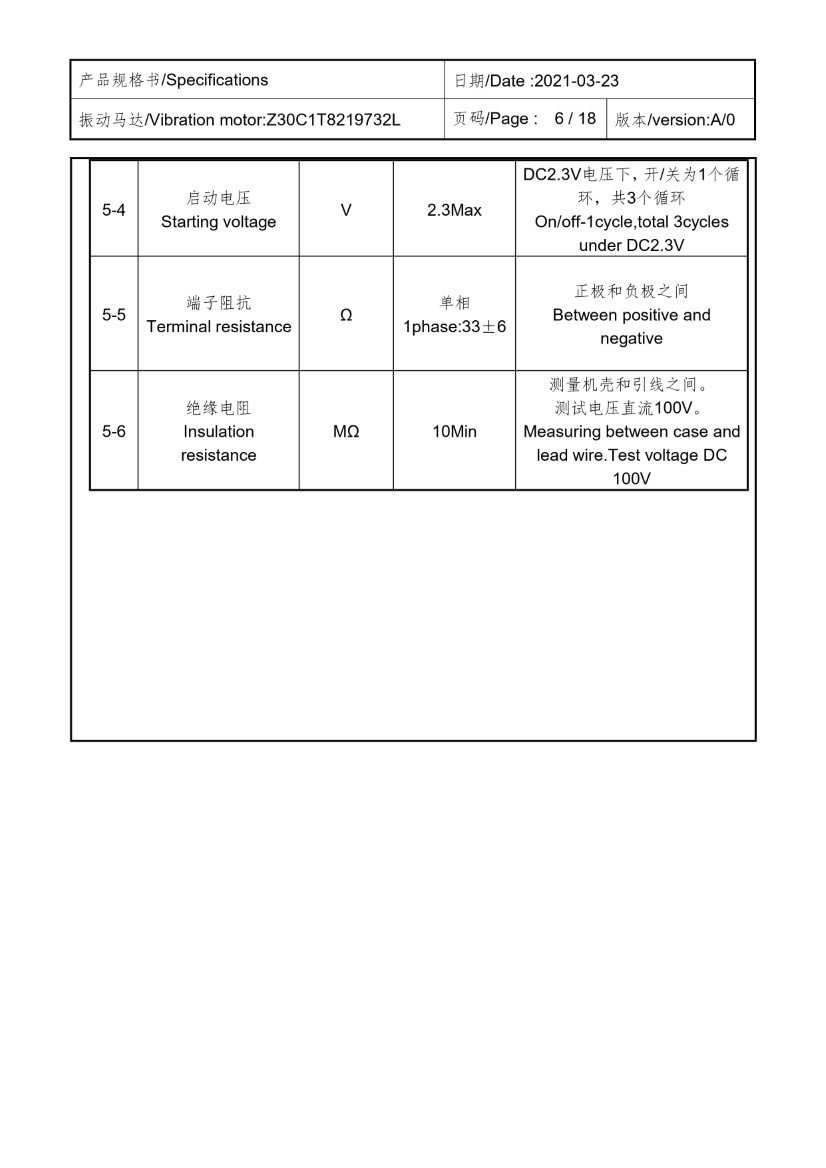Z30C1T8219732L SMD Haptic Feedback ERM Vibration Motor Data 06