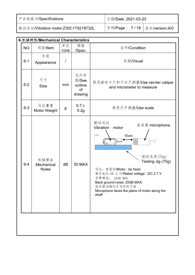 Z30C1T8219732L SMD Haptic Feedback ERM Vibration Motor Data 07