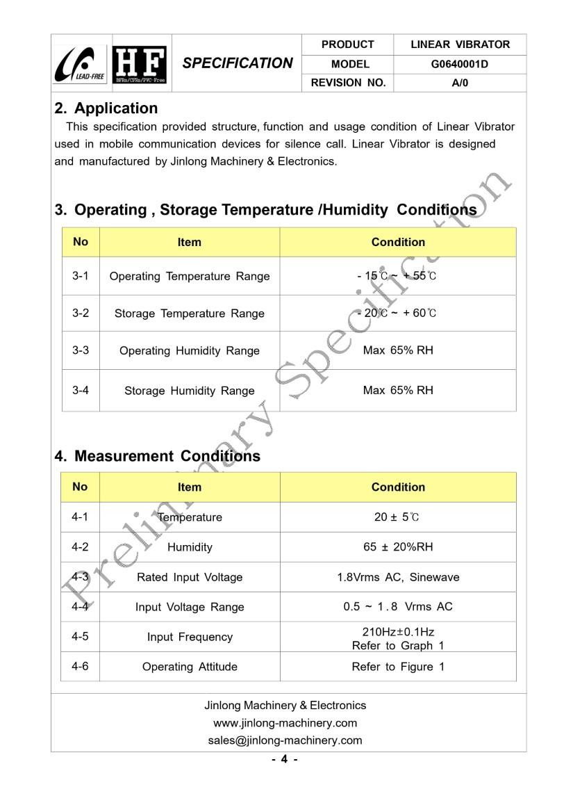 G0640001D LRA coin vibration motor data 04