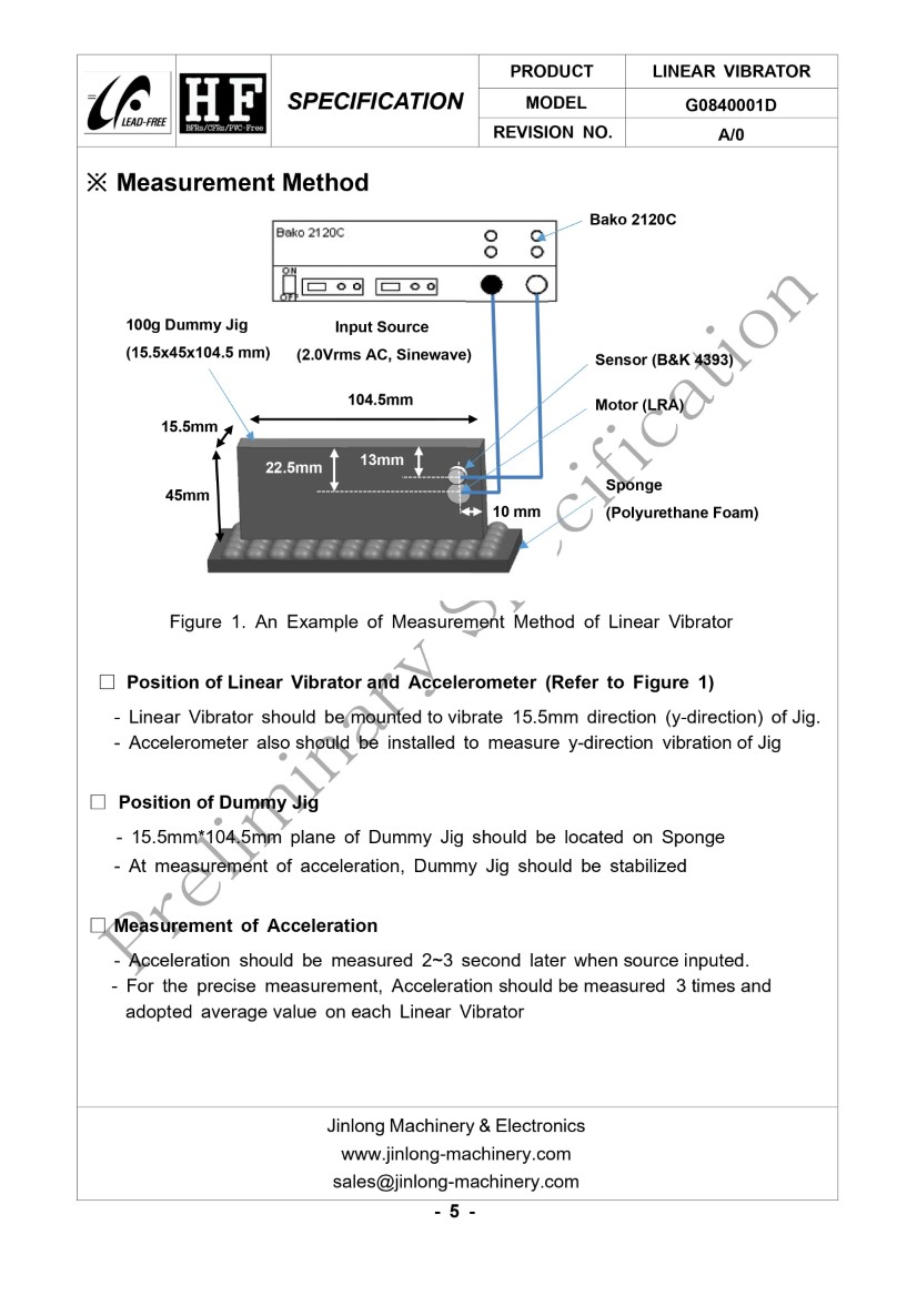 G0840001D LRA coin vibration motor data 05