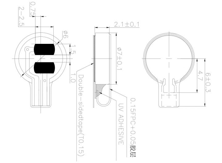 C0720B088L FPC Coin Vibration Motor Drawing