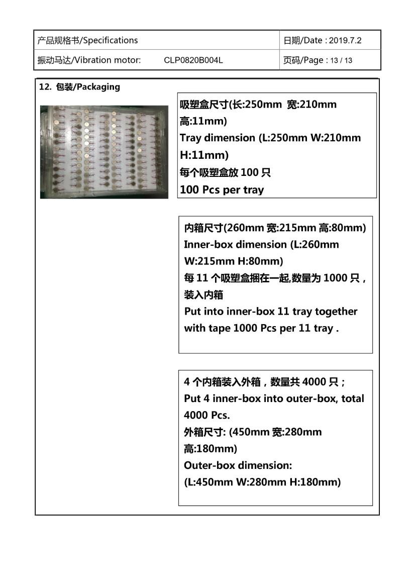 CLP0820B004L Coin Vibration Motor Mechanical Data 14
